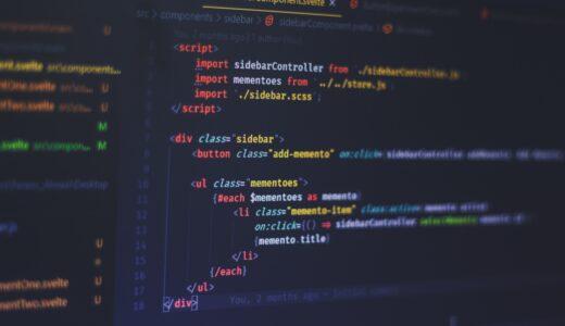 【Python入門】初めてのプログラミング(if文)